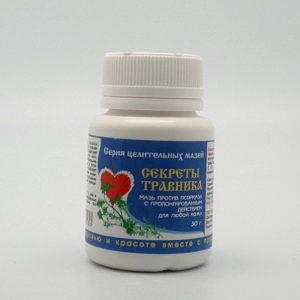 Мазь против псориаза с пролонгированным действием